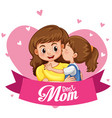 happy mother day icon vector image vector image