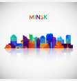 minsk skyline silhouette in colorful geometric vector image vector image