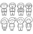 set of people vector image