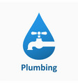 water pipe faucet icon design logo element vector image