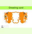 cute tiger fold-a-long greeting card template vector image vector image