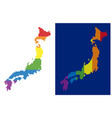 spectrum pixel dotted japan map vector image