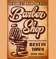 stylish poster for advertising barbershop vector image vector image