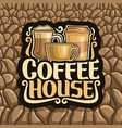 logo for coffee house vector image vector image