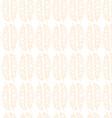 Ovoshi7 vector image