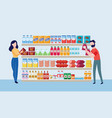 supermarket store interior with goods and buyers vector image