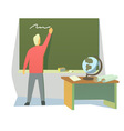 teacher in a classroom vector image