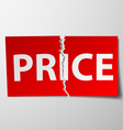 inscription price Stock vector image