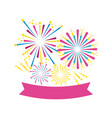 bright fireworks cartoon vector image vector image