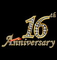 celebrating 16th anniversary golden sign vector image vector image