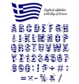 Font with the Greek flag vector image