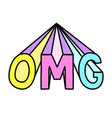 omg abbreviation isolated cool word vector image vector image