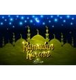 Ramadan Kareem arabic calligraphy for islamic vector image vector image
