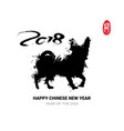 2018 happy chinese new year grunge dog silhouette vector image vector image