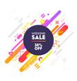 banner for digital social media marketing vector image vector image