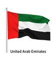 flag united arab emirates vector image vector image