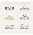 Set of simple logos for bicycles vector image vector image