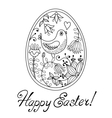 Easter egg drawn by hand in the style of cartoon vector image