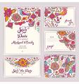Printable Wedding Invitation Template invitation vector image