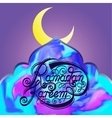 design for holy month of muslim community festival vector image