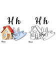 house alphabet letter h coloring page vector image vector image