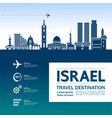 israel travel destination vector image