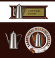 set banner badge sticker with icon vector image