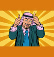 two thumbs up emotional arabic joyful businessman vector image vector image