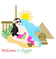welcome to egypt vector image vector image