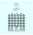 Paris Sights 07 A vector image