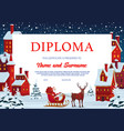 diploma certificate template with xmas town santa vector image vector image