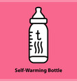 self warming bottle vector image