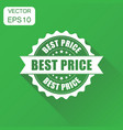 best price sale rubber stamp icon business vector image