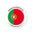 modern made in portugal label vector image