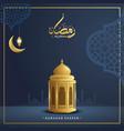 ramadan kareem islamic greeting card vector image vector image