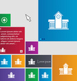 School Professional Icon sign buttons Modern vector image