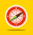 compass icon - wind rose symbol vector image