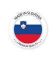modern made in slovenia label vector image