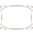 Multilayer brown frame on a white background vector image