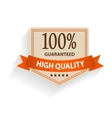 Satisfaction guaranteed label vector image vector image