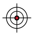 target icon focus symbol vector image