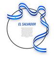 waving ribbon flag el salvador on circle frame vector image vector image