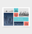 city landscapes composition vector image vector image