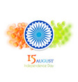 india 15th august independence day celebration vector image