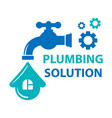 plumbing solution symbol vector image vector image