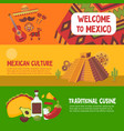 colorful mexico horizontal banners vector image vector image