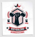 heavy load power lifting championship advertising vector image