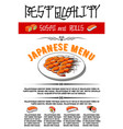 japanese menu for sushi and rolls vector image vector image