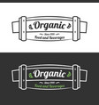organic food banner or sign vector image vector image