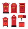 red mail box set public and private address vector image vector image